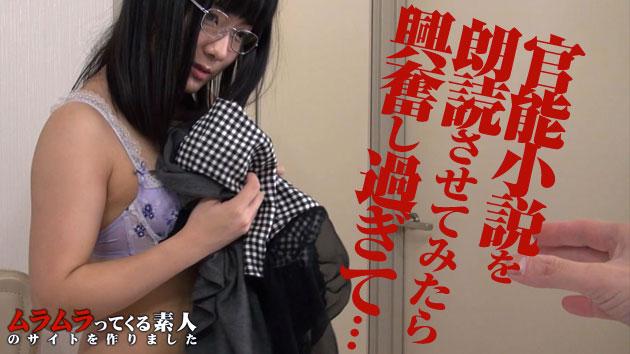 こんな地味な女の子がAV出演を決意!AV面接に来て面接官をタジタジにさせた真面目なメガネ女子の趣味とは!?