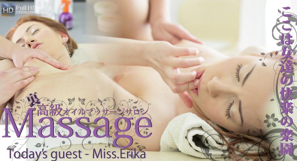 【エリカ】ここは女達の快楽の楽園 裏高級オイルマッサージ Today's guest- Miss.Erika