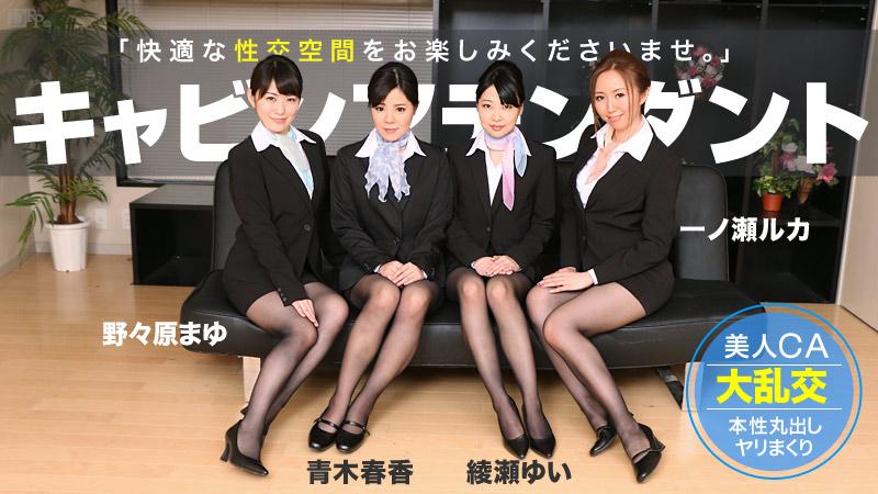 CA乱交パーティ 〜快適な性交空間〜