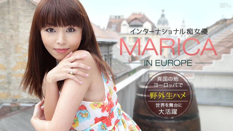 Marica In Europe 〜男を調教して野外生ハメ〜 まりか カリビアンコム配信 無修正サンプル