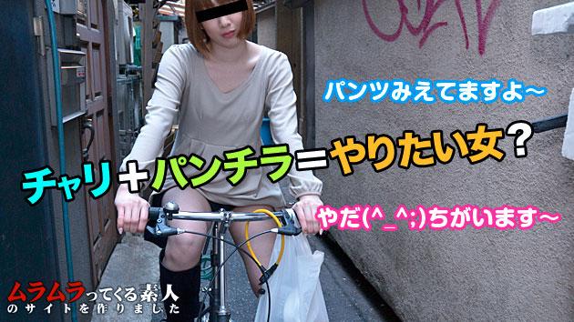 超ミニスカでパンツ丸出しで自転車に乗っている娘はやられたがっているのか検証してみました
