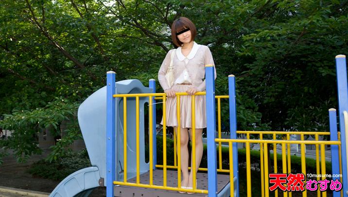 天然むすめ GoProハメ撮り疑似体験 〜私のねっとりフェラはいかがですか〜 辻希美子