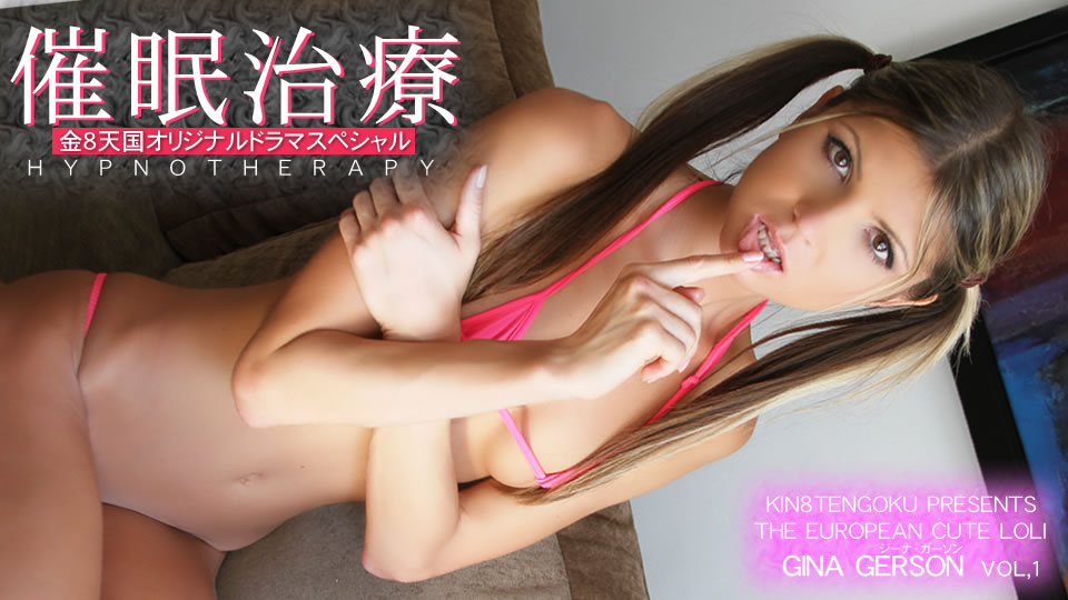 あの人気ロリっ娘 素直なジーナが・・サイミン治療 金8天国ドラマスペシャル