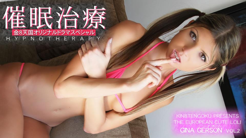 あの人気ロリっ娘 素直なジーナが・・サイミン治療 金8天国ドラマスペシャル VOL.2