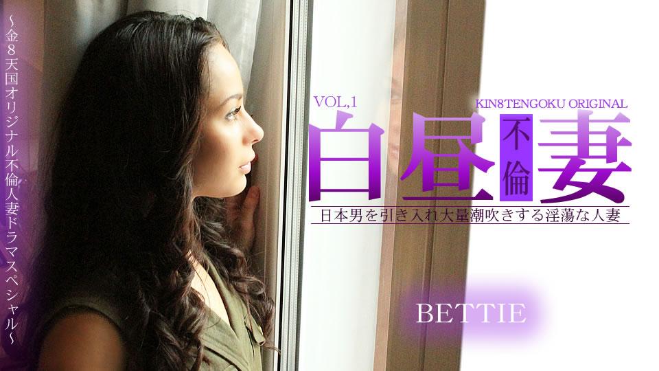 金8天国オリジナル不倫ドラマスペシャル 白昼不倫妻 Vol,1