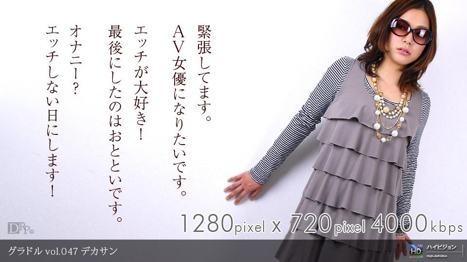 橘ゆら(七海里佳 橘ゆら 夏目ちか 響ゆら) AV女優 無料画像動画 カリビアンコム  一本道