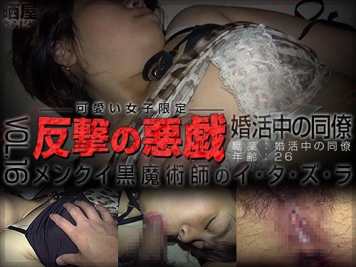 盗撮無修正アダルト動画