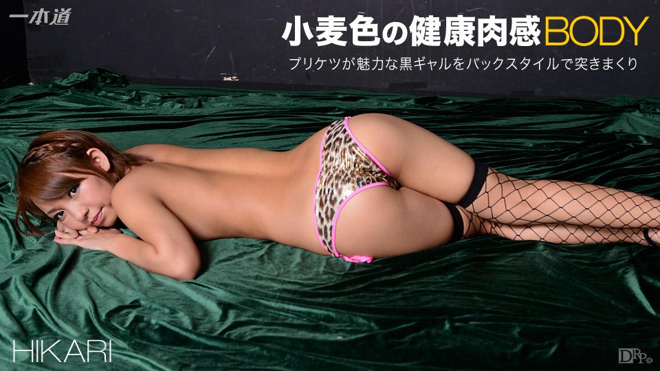 HIKARI (今井あきな 樹里) AV女優 無料無修正画像動画 FC2動画 一本道 カリビア...
