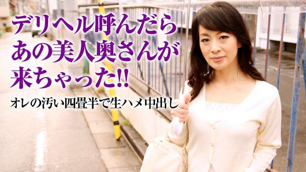 相川志穂(さゆり 瀬名小百合) AV女優 無料無修正画像動画 パコパコママ