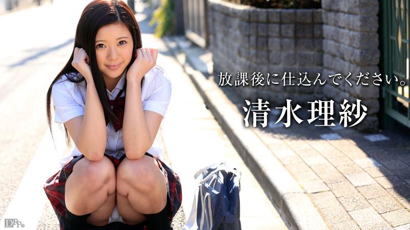 清水理紗 (しみずりさ / Shimizu Risa) カリビアンコム みんなのエロ画像動画