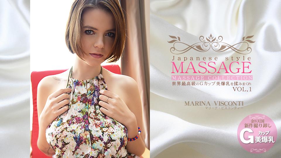 【マリーナ ビスコンティー】世界最高級のGカップ美爆乳を揉みまくり JAPANESE STYLE MASSAGE MARINA VISCONTI