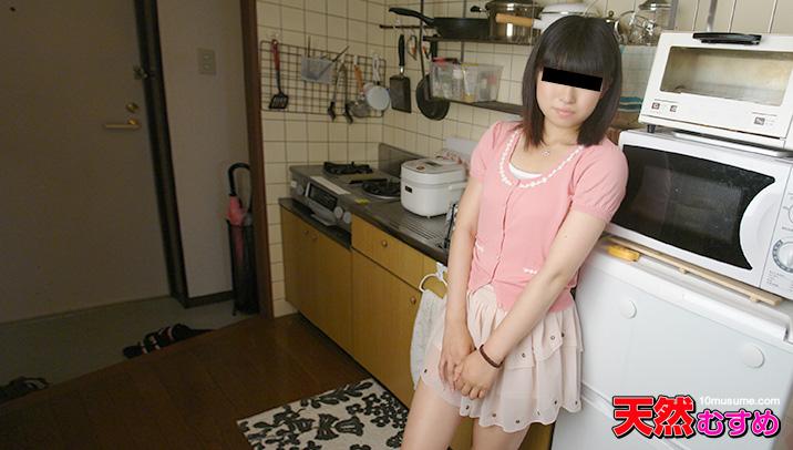 天然むすめ 出会い系で知り合った男性と自宅でAV撮影 内田涼子