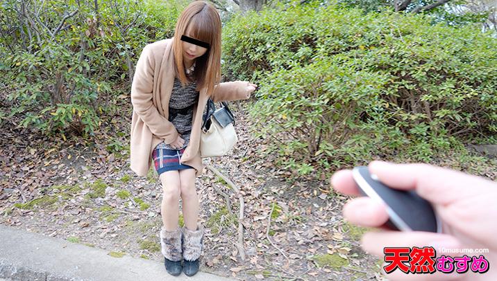 天然むすめ 飛びっこ散歩 〜人が多い公園でおもちゃ遊び〜 小嶋ゆき