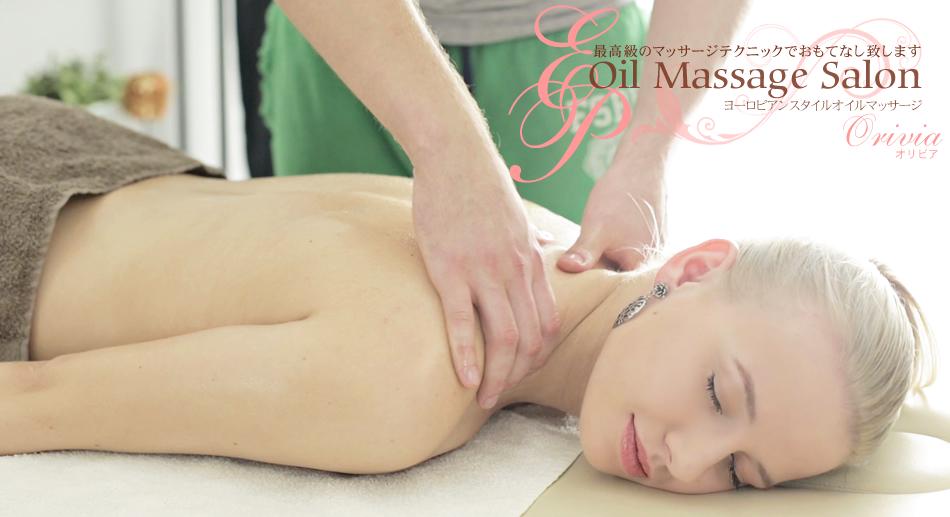 【オリビア】バレンタイン期間限定配信!最高級のマッサージテクニックでおもてなし致します。Oil Massage Salon OLIVIA
