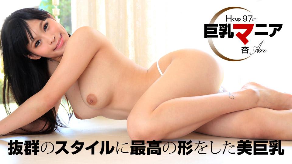 [aukb00088]妖艶人妻レズビアンBEST4時間をお探しの方へのススメ動画 No2