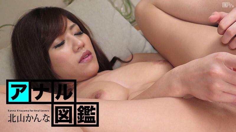 巨乳・人妻動画/夫の連れ子・奈々子。をお探しの方へのススメ動画 No1