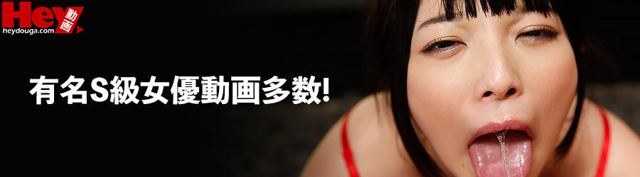 無修正エロ動画