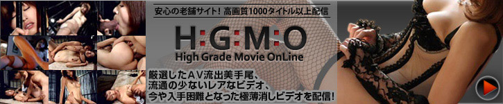 Japanese porn site HGMO
