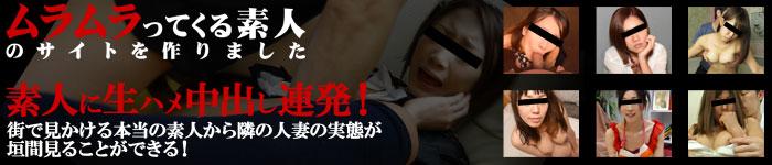muramura TV ad image