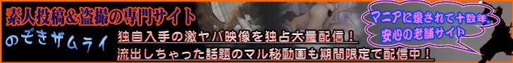 https://affiliate.dtiserv.com/image/peepsamurai/728_90.jpg