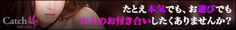 自由は責任を意味する。だからこそたいていの人間は自由を恐れる。 ネットにはネコの写真と孤独が溢れてる 巨乳だけど剛毛マリンのエッチな冒険 胸チラ サクラドロップス girlsdelta 奉仕する豚  ご褒美浣腸 引き落としエラー 写真集 emiri #4 中指で感じる私のオナニー 解放性時刻 yamidas 観客調教 tokyo hot s013 東京熱 女狩り