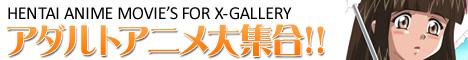 X-Galleryのバナー画像