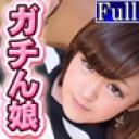 愛美:アナルを捧げる女 スペシャルエディション 〜 MANAMI 〜【ヘイ動画:ガチん娘】