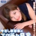 桜:エッチな日常99【ヘイ動画:ガチん娘】