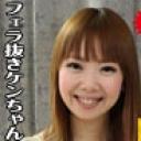 ココア ミナミ モエコ ナナ アユミ リノ リカ マヨ:フェラ抜きケンちゃん16 怒濤のフェラ抜き134分 ギャル妊婦ちゃんはGカップギャルちゃんもいるよん♪♪【ヘイ動画:ハメ撮りケンちゃん】