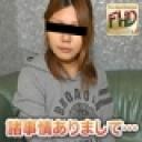 笹井 歌苗 : 笹井 歌苗 : エッチな0930【ヘイ動画】