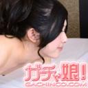 アナルを捧げる女 〜 YUKINO 〜 : 雪乃 : ガチん娘【Hey動画】