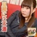 笹本 晴子 : 笹本 晴子 : エッチな0930【ヘイ動画】