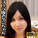 ヒヨリ チコ エル サチ:【蔵出しスペシャル】フェラ出しケンちゃん⑥【ヘイ動画:ハメ撮りケンちゃん】
