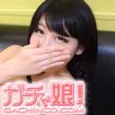 ナナ:こんなコが・・・ ここまでやんのか?! 汚アナル中出し 実録ガチ面接スペシャル【Hey動画:ガチん娘】