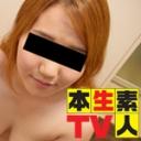 りんか「ムチぽちゃ巨乳ドエロ茶髪むすめが肉棒によい痴れ中出し!!」本生素人TV