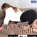 絵里子「実録ガチ面接107」ガチん娘