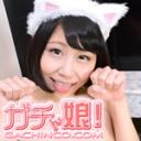 ナナ 他:THE KANCHOOOOOO!!!!!! スペシャルエディション12【Hey動画:ガチん娘】