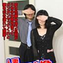 坂本悦子:人妻投稿映像 〜旦那が見てても、お汁が止まらない私〜【カリビアンコムプレミアム】
