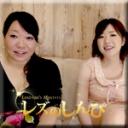あおい まゆみ:自画撮りレズビアン〜あおいちゃんとまゆみさん〜(前):レズのしんぴ【ヘイ動画】