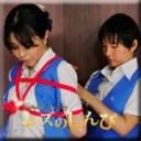 Akari Miyu:緊縛師あかり嬢〜vsみゆちゃん〜(前):レズのしんぴ【ヘイ動画】