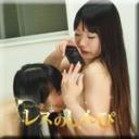 すみれ こはる:自画撮りレズビアン〜すみれちゃんとこはるちゃん〜(後):レズのしんぴ【ヘイ動画】