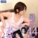 熟成生10 : 奈緒美 : ガチん娘【ヘイ動画】