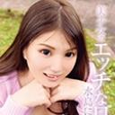 水島にな:KIRARI 134 童顔美女のエッチな日常【カリビアンコムプレミアム】