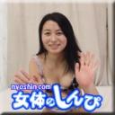 りこ:ズリネタ【ヘイ動画:女体のしんぴ】