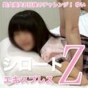 処女喪失8日後のチャレンジ! : ゆい : シロートエキスプレスZ【ヘイ動画】