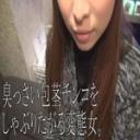 ようこ:【韓国クラブのママ】※3〜4日洗っていない臭っい包茎チンコをしゃぶるだがる変態熟女。【Hey動画:素人専門 ハメXGOGO!】