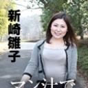 ママチャリ 〜揺れる爆乳・くい込む巨尻〜 : 新崎雛子 : 【カリビアンコムプレミアム】