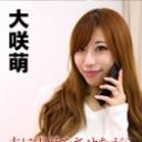 夫に電話をさせながら人妻をハメる 〜駄々漏れのあえぎ声〜 : 大咲萌 : 【カリビアンコムプレミアム】