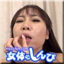 みい:語りかけオナニー【ヘイ動画:女体のしんぴ】