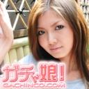 ガチンコ中出し20時間スペシャル Part6 : かのん 他 : ガチん娘【ヘイ動画】